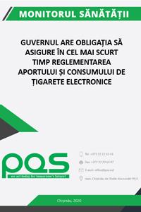 Guvernul are obligația să asigure în cel mai scurt timp reglementarea aportului și consumului de țigarete electronice
